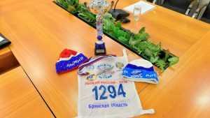 В Брянске 9 февраля проведут гонку «Лыжня России-2019»