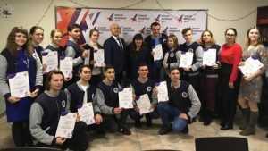Заместитель брянского губернатора встретился с молодыми добровольцами