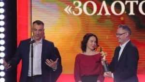 Брянца Шпиленка наградили «Золотым орлом» за «Медведей Камчатки»