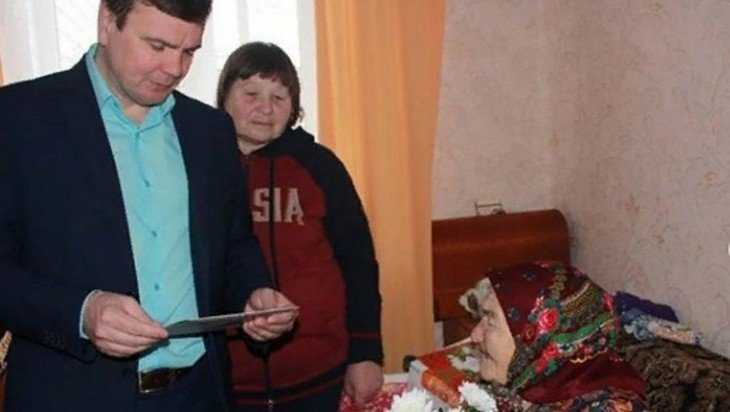 Жительницу Стародуба со 100-летием поздравил Президент Путин