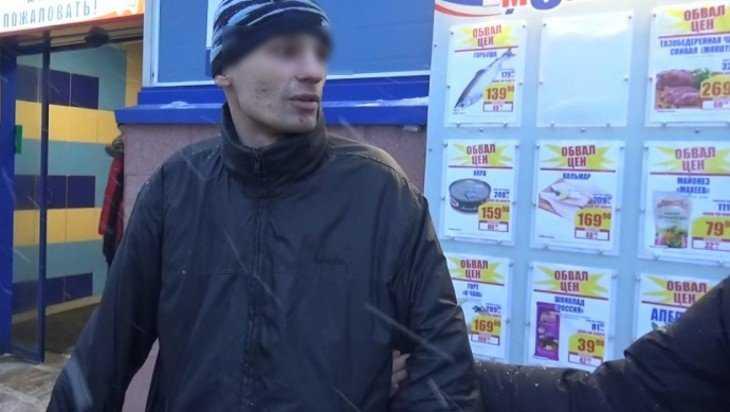 В Брянске поймали вербовщика наркокурьеров