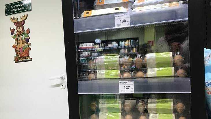 В Брянской области ФАС выяснит причины резкого подорожания продуктов