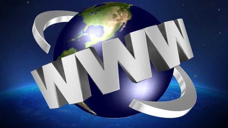 Рекомендации по поиску информации в интернете