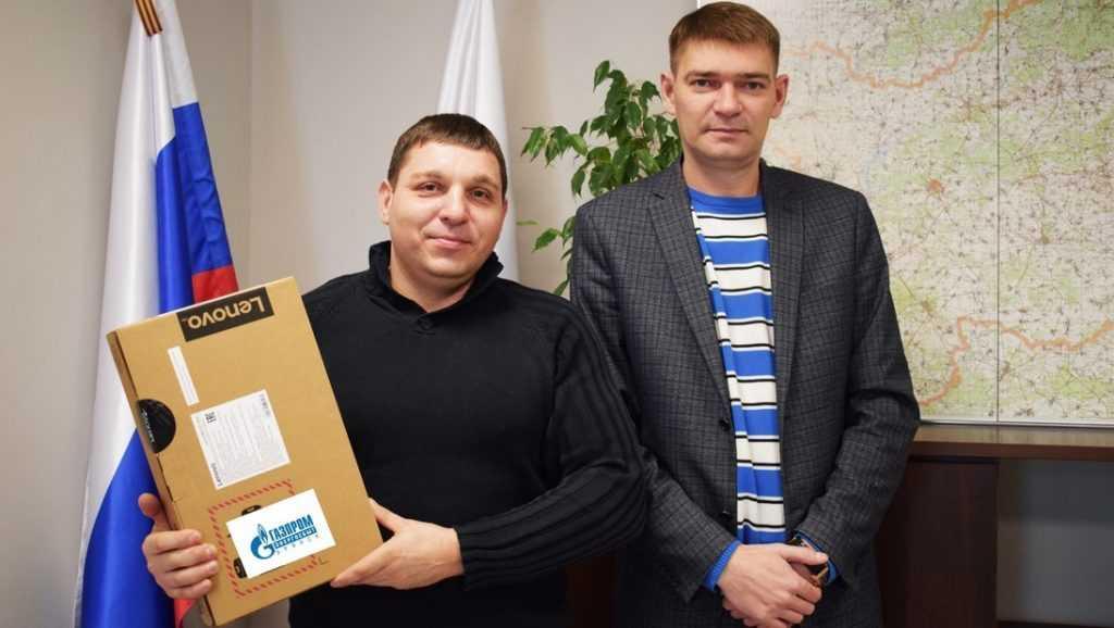 Победителю акции «Комфортный платеж» вручили подарок
