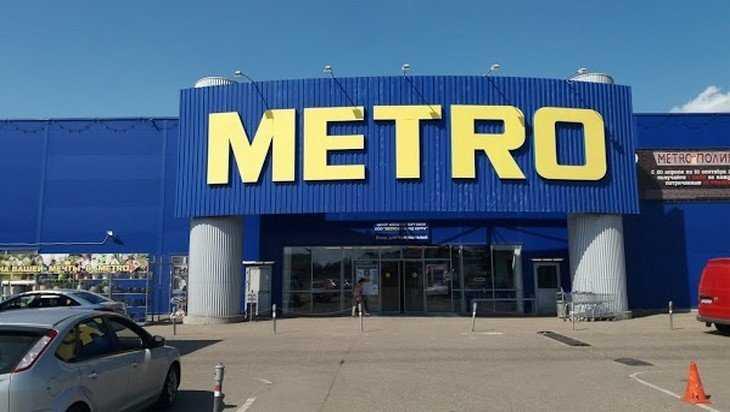 Брянский гипермаркет Metro преобразится