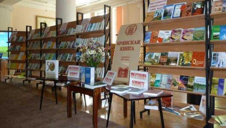 Власти Брянска приобретут для библиотек книги на 5 миллионов рублей