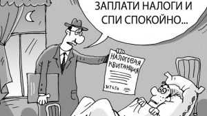 Унечский предприниматель заплатит в казну более 2 миллионов рублей