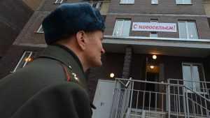 В Брянской области военные получили 530 млн рублей жилищных субсидий