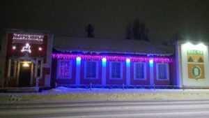 Унечский краеведческий музей открыли после реконструкции