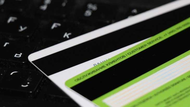 Жители Брянской области за день перевели мошенникам 84 тысячи рублей