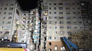Украинские провокаторы поглумились над трагедией в Магнитогорске
