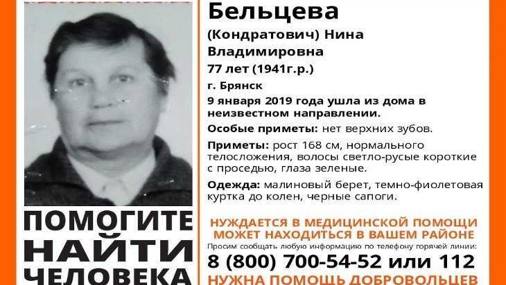 В Брянске нашли пропавшую 77-летнюю Нину Бельцеву
