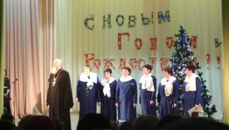 В брянском Севске прошёл Рождественский концерт