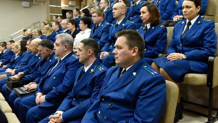 Брянскую прокуратуру поздравили с профессиональным праздником