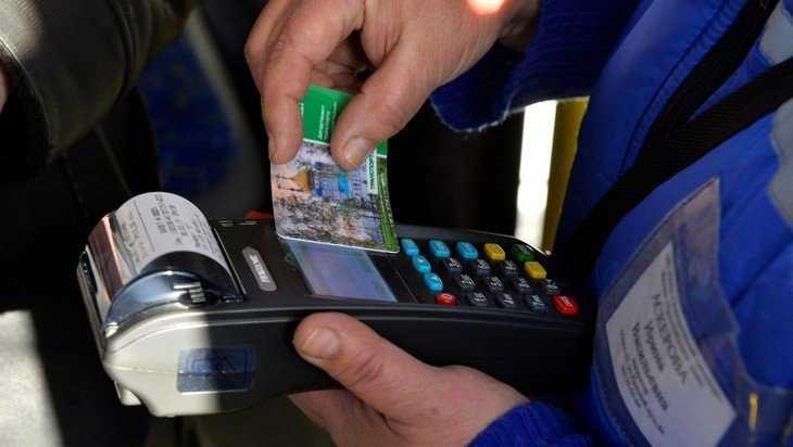 В Брянске введут электронную оплату проезда в общественном транспорте