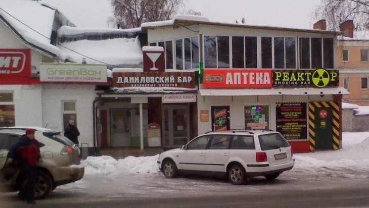 В Брянске нашли реактивную аптеку и пиво «секонд хенд»