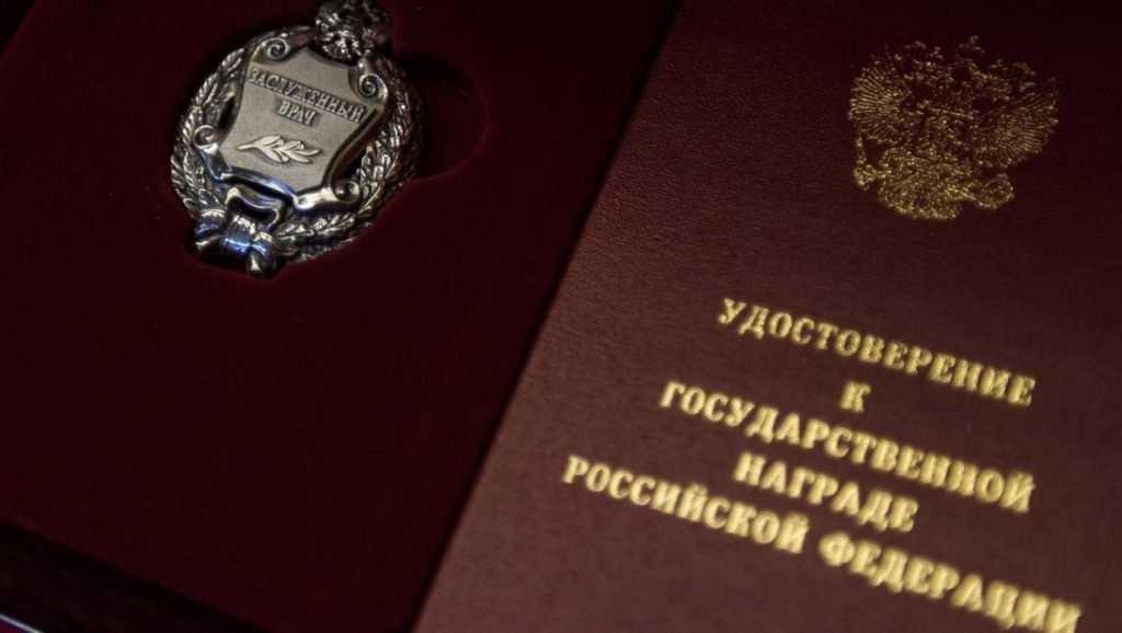 Брянский хирург Виталий Райский стал Заслуженным врачом России