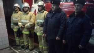 В Стародубе пожарные ночью спасли из огня троих человек