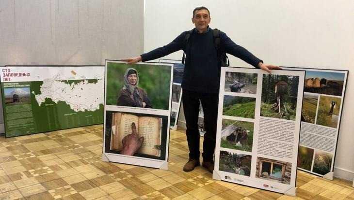Брянский фотограф Шпиленок представит выставку на фестивале в Москве