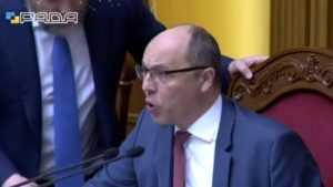 Глава украинской Рады Парубий в гневе прогнал «нечисть»