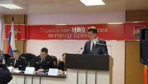 В Брянске полиция подвела итоги работы в 2018 году