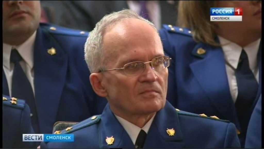 Бывшему брянскому прокурору предъявили долги за газ
