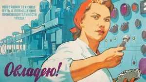 Брянские чиновники призвали продавщиц сообщать о «серой» зарплате