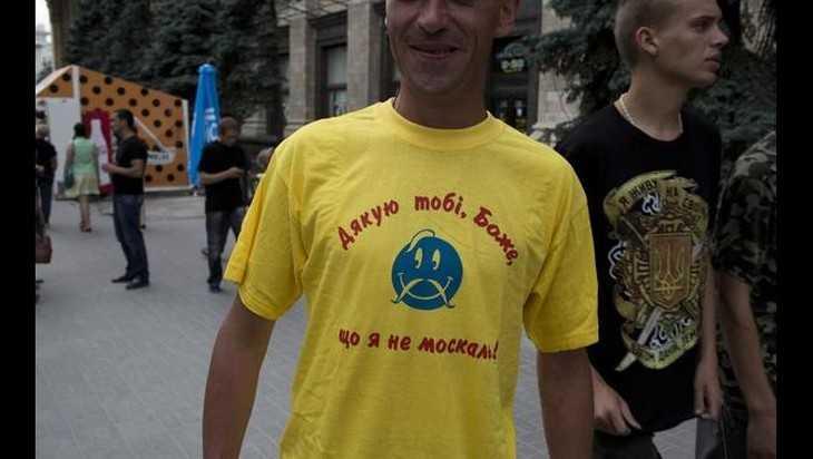 Украинские журналисты: «Не пускайте русских в дом»