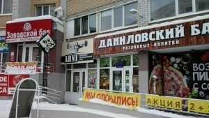 В Брянске спортивный клуб попал в капкан пивных баров