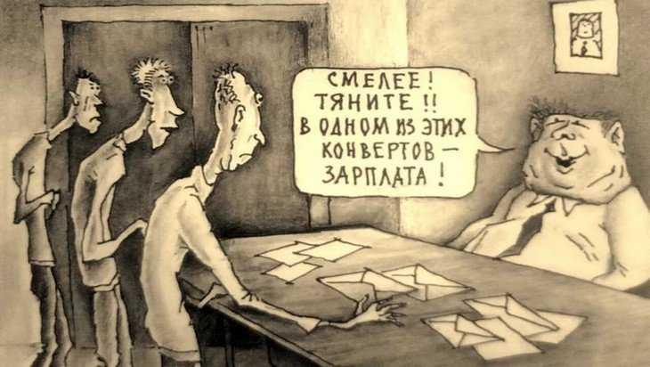 Директор брянской стройфирмы задолжал 865000 рублей 14 сотрудникам