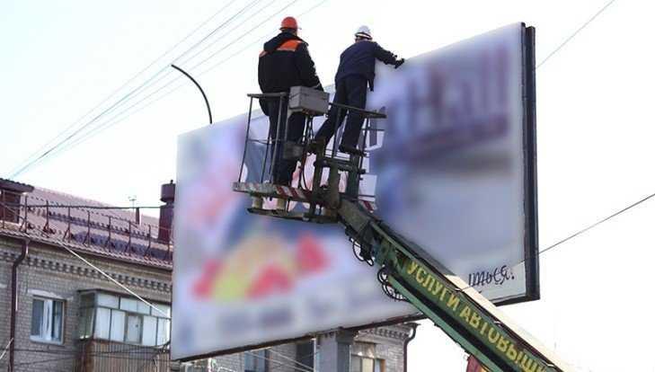 Уличная реклама за год принесла казне Брянска 4,2 млн рублей
