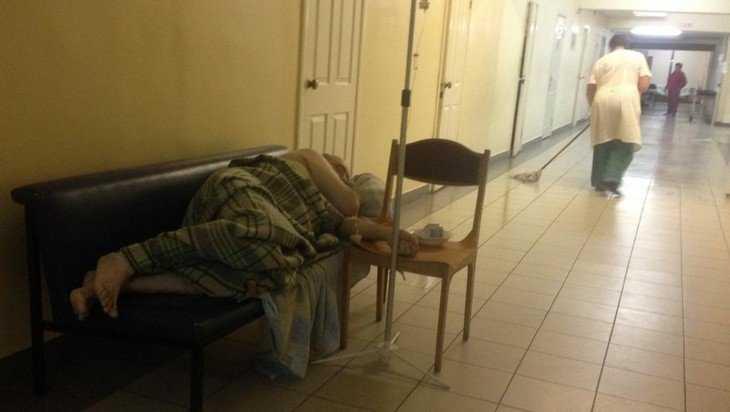 Мрачная правда брянской больницы: капельницы в коридоре, ржавые кровати
