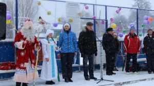 В Почепской школе №1 торжественно открыли универсальный каток