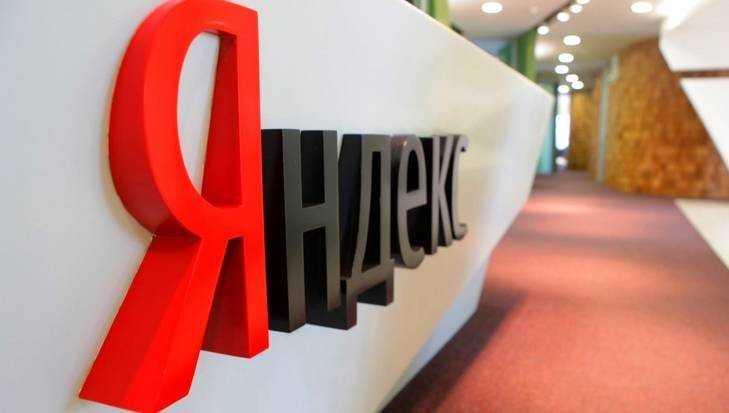 «Яндекс» выпустил бортовой компьютер для автомобилей
