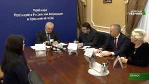 Заместитель полпреда президента Мурат Зязиков провел прием брянцев