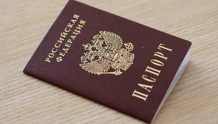 В Брянской области гражданство России за год получили 2632 иностранца