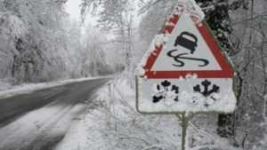 В Дятькове зимние дороги прокуратура признала опасными
