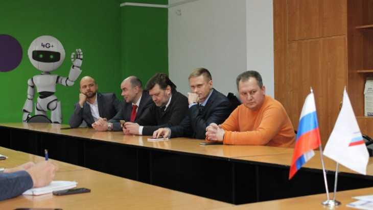 В Брянске обсудили туманные перспективы цифровой экономики