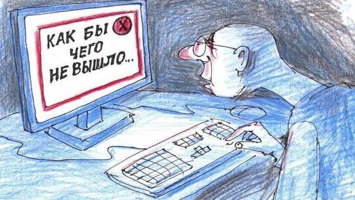 Депутат предложил давать выход в интернет только по паспорту