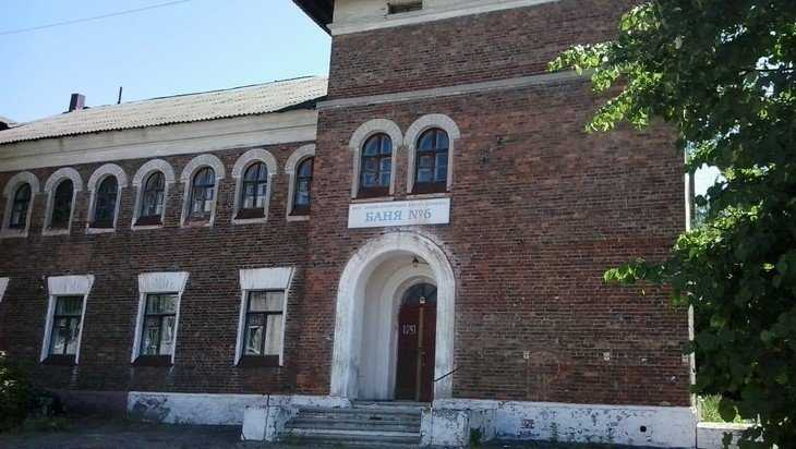 В Брянске городским баням велели уволить работников