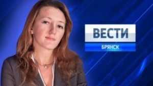 Брянскую журналистку Екатерину Морозову наградил генпрокурор