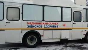 Жуковская больница получила передвижной цифровой маммограф