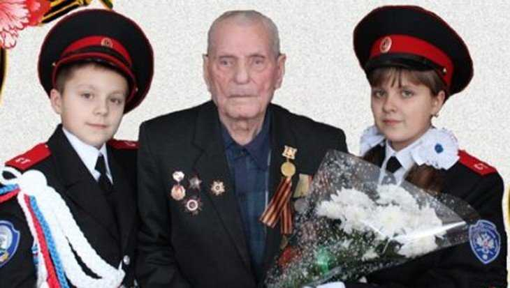 Стародубскому ветерану Великой Отечественной войны исполнилось 100 лет