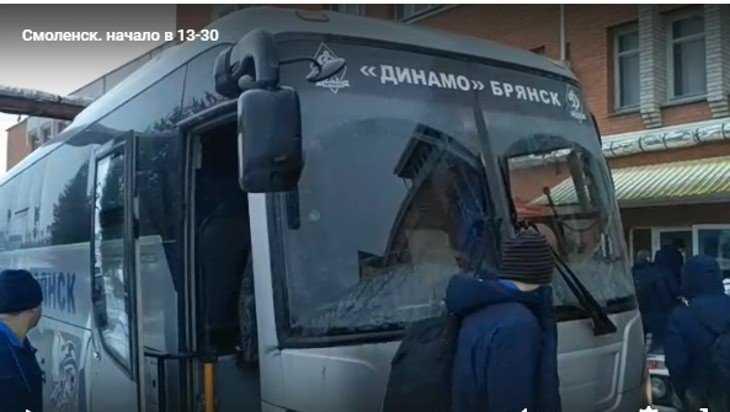Футболисты брянского «Динамо» выиграли в Смоленске