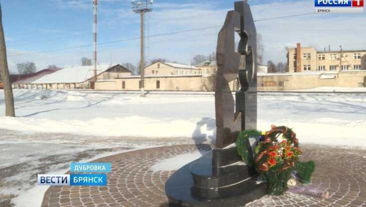 В Дубровке установили памятник погибшим в локальных войнах