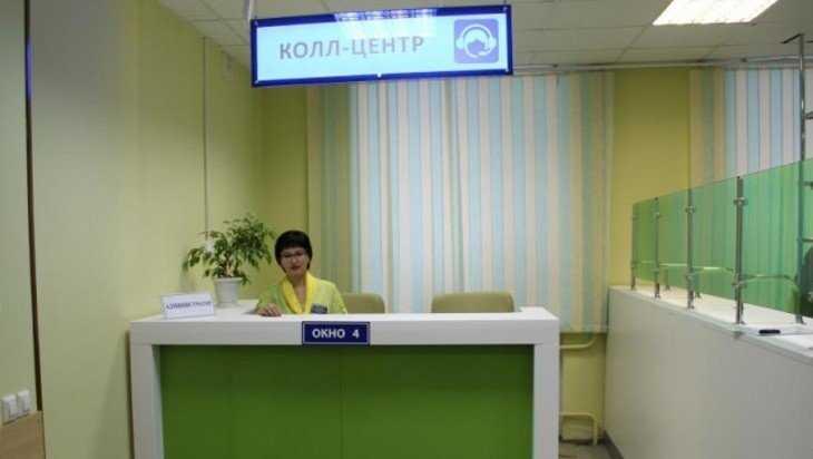 Брянская городская детская поликлиника №2 станет бережливой