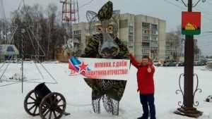 Ко Дню защитника Отечества на брянского волка надели форму солдата