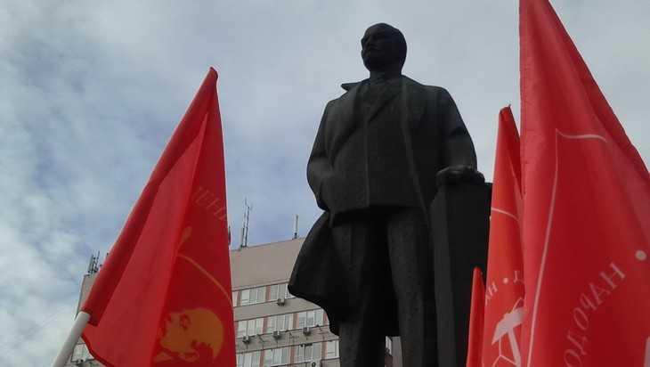 Брянские коммунисты провели незаметный митинг