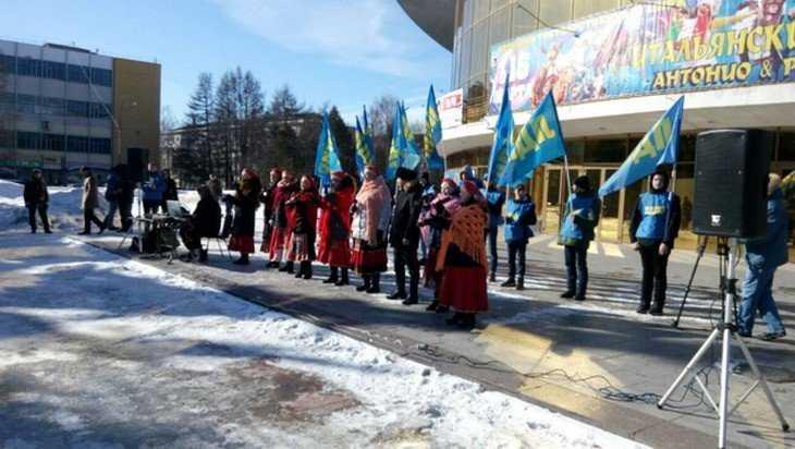 В Брянске митинг жириновцев собрал 250 человек