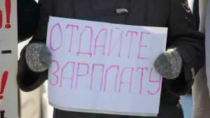 Брянцам выплатили больше 100 миллионов рублей зарплатных долгов